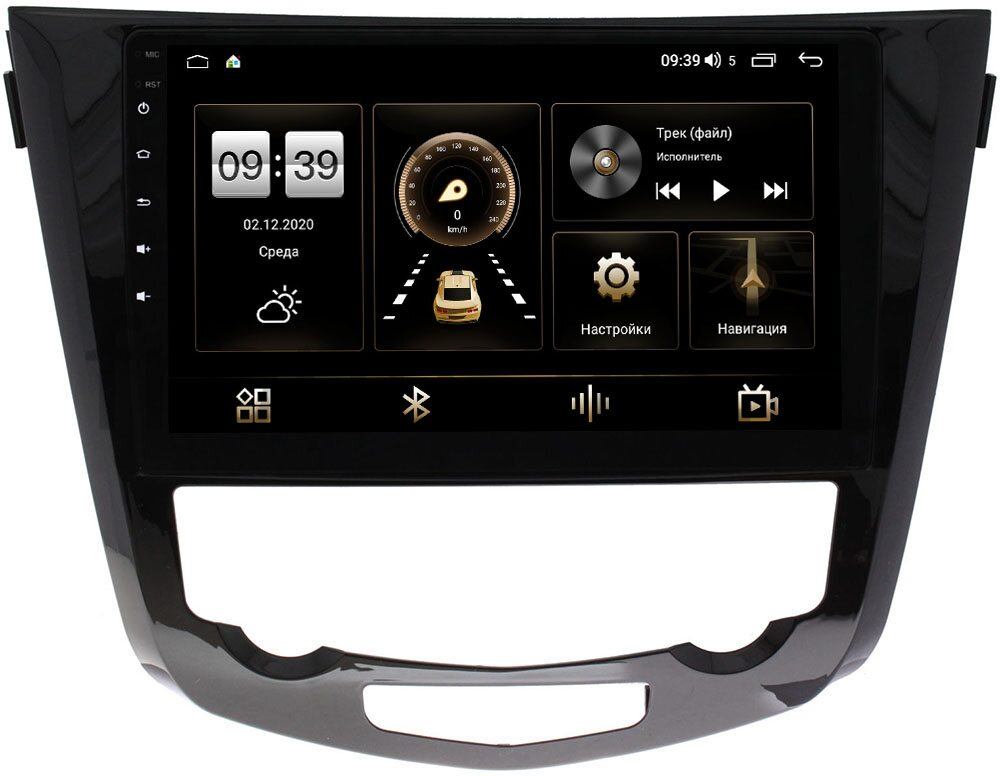 Штатная магнитола Nissan Qashqai II, X-Trail III (T32) 2015-2021 LeTrun 4195-1010 для авто с NAVI на Android 10 (6/128, DSP, QLed) С оптическим выходом (+ Камера заднего вида в подарок!)