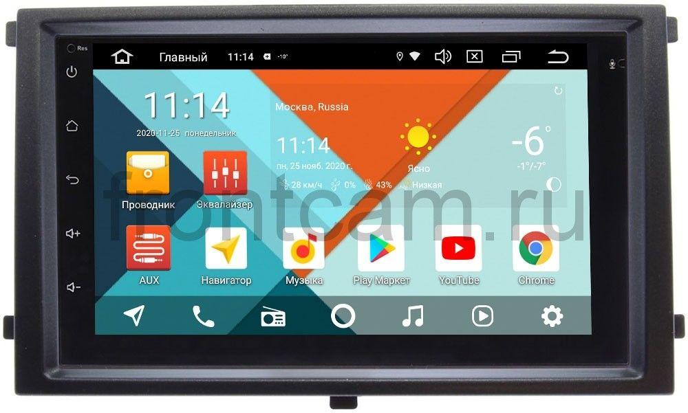 Магнитола в штатное место 2 din SsangYong Rexton II 2007-2012 Wide Media MT7001PK-2/16-RP-SYRX-171 на Android 9.1 (DSP 3G-SIM) (+ Камера заднего вида в подарок!)