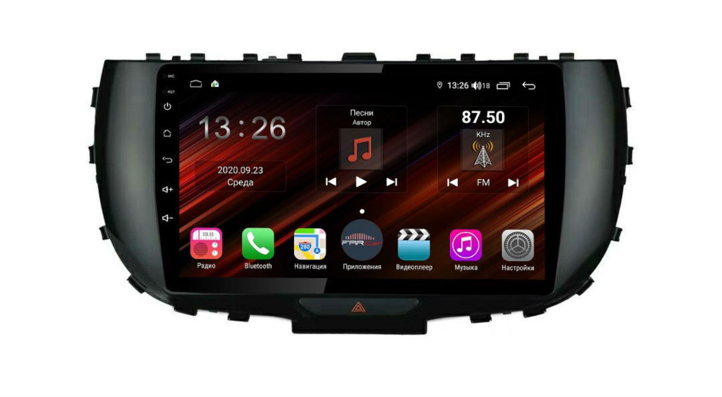 Штатная магнитола FarCar s400 Super HD для KIA Soul на Android (XH1214R) (+ Камера заднего вида в подарок!)