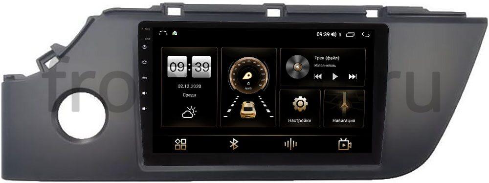 Штатная магнитола Kia Rio IV 2020-2021 LeTrun 4166-9-1050 на Android 10 (4G-SIM, 3/32, DSP, QLed) (+ Камера заднего вида в подарок!)