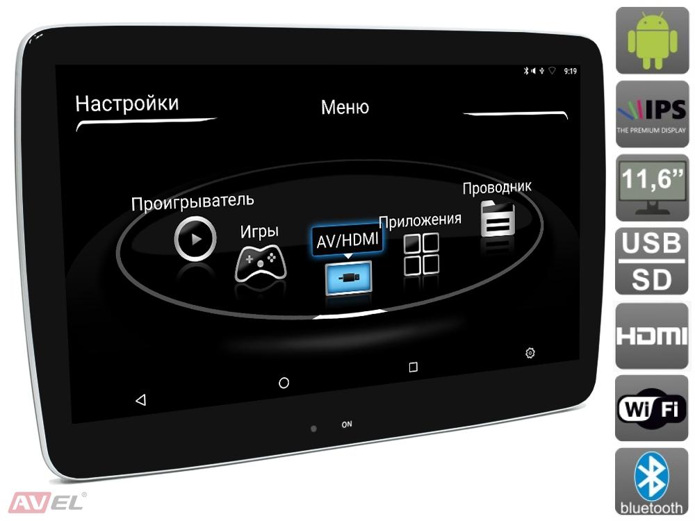 Автомобильный монитор AVEL AVS1189AN (#1)