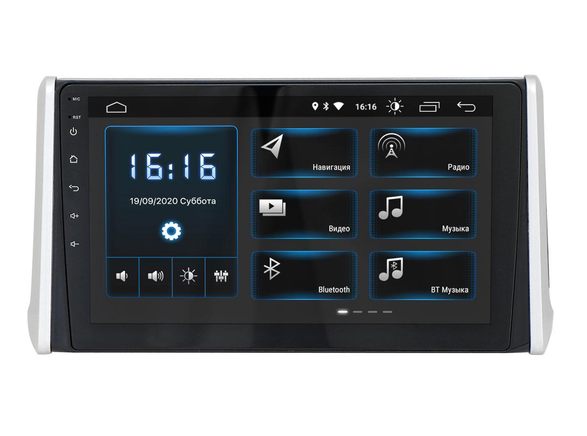 Штатная магнитола Incar XTA-2204 для Toyota Rav4 (XA50 2020+) Android 10 (+ Камера заднего вида в подарок!)