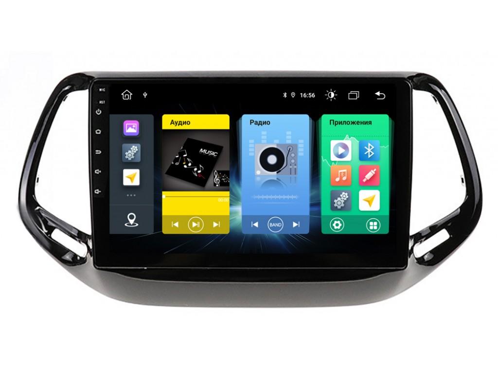 Головное устройство vomi FX458R10-MTK-LTE для Jeep Compass 09.2016+ (+ Камера заднего вида в подарок!)