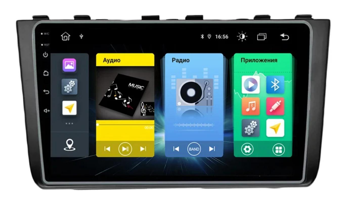 Головное устройство vomi FX485R10-MTK-LTE для Hyundai Creta 2021+ (+ Камера заднего вида в подарок!)