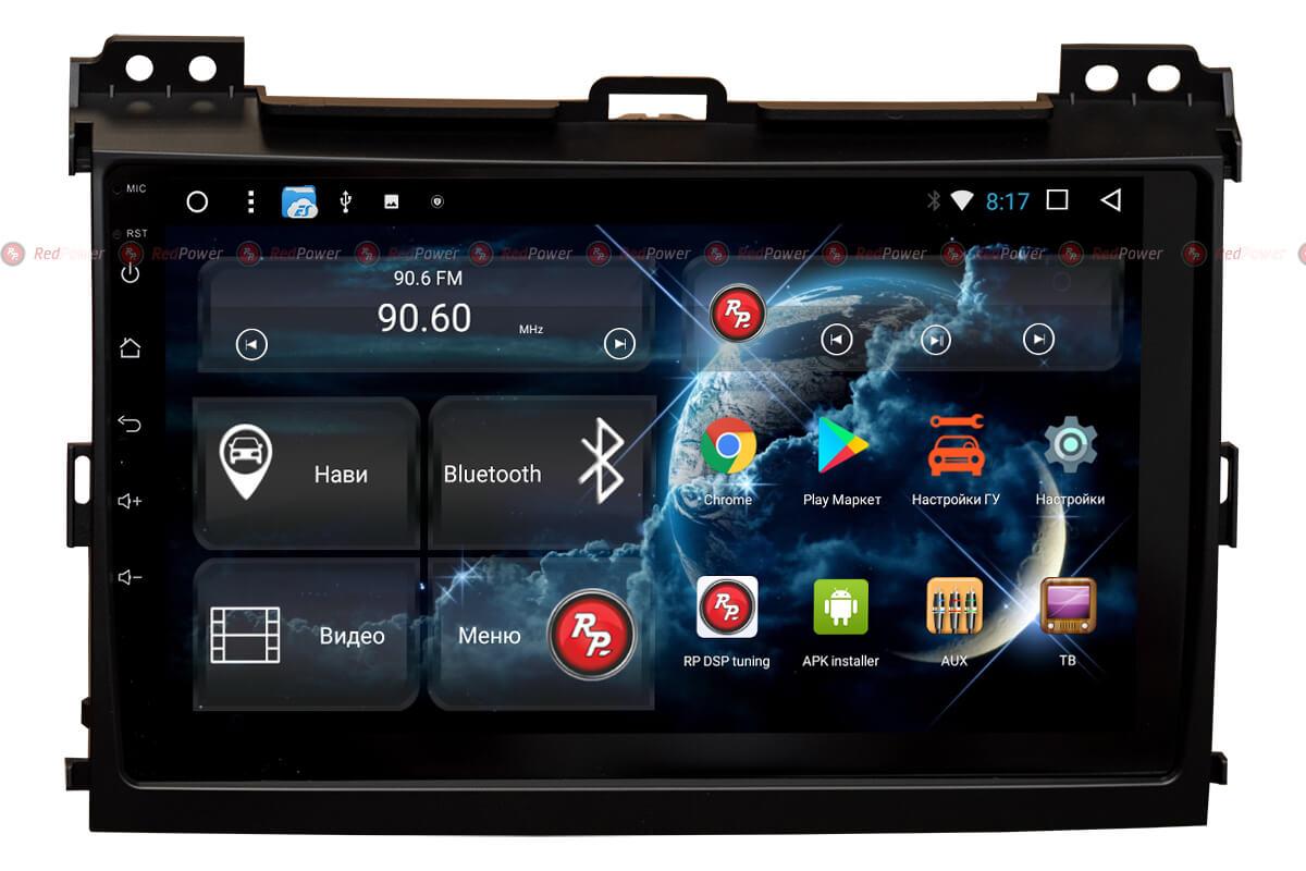 Штатная магнитола Redpower 31182 R IPS DSP для Toyota LC Prado 120 (Android 7) (+ Камера заднего вида в подарок!) все цены