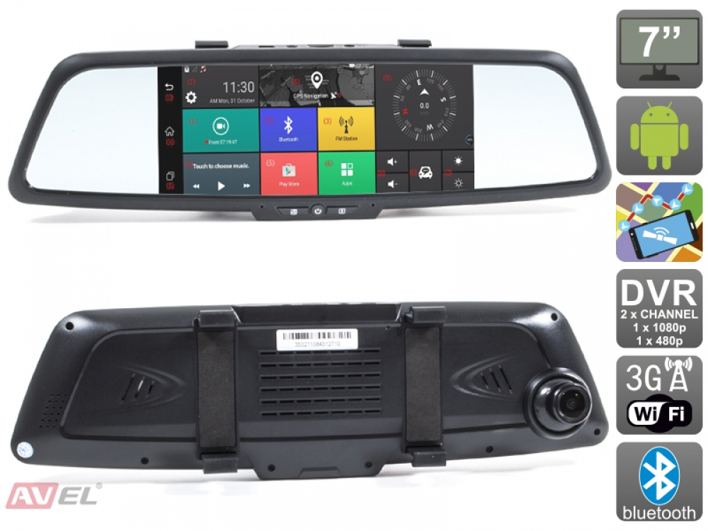 Зеркало заднего вида AVS0333DVR с сенсорным монитором 7, двухканальным видеорегистратором и навигатором на ОС Android
