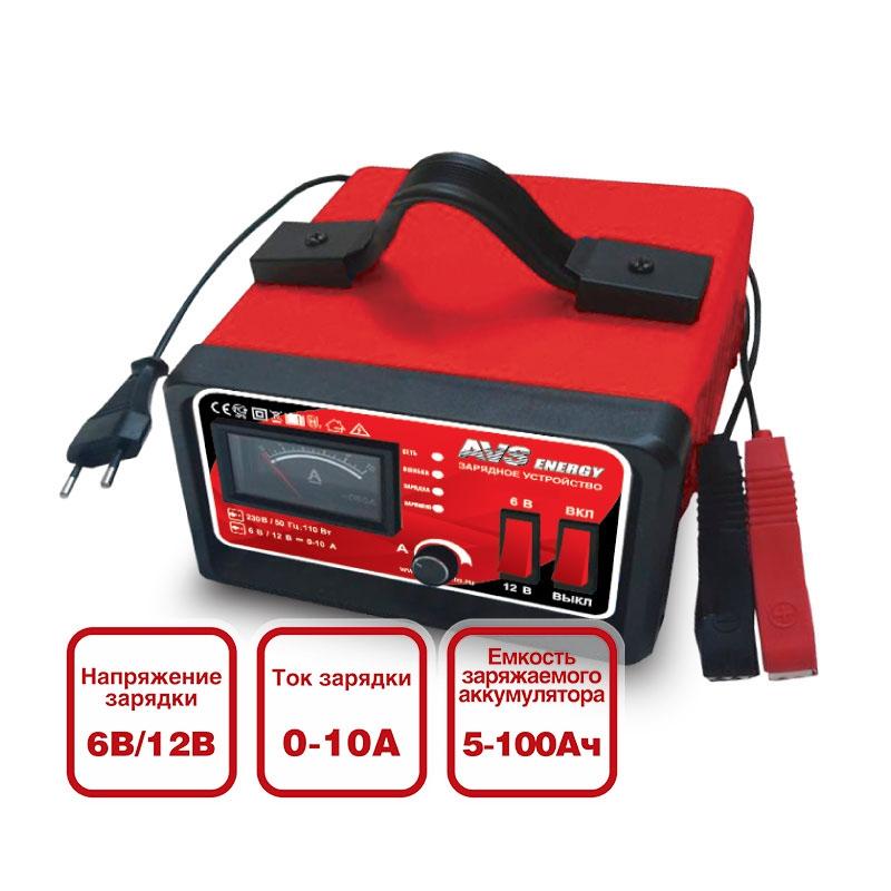Устройство зарядное универсальное АКБ AVS Energy BT-6025 (6/12В, 0-10А)