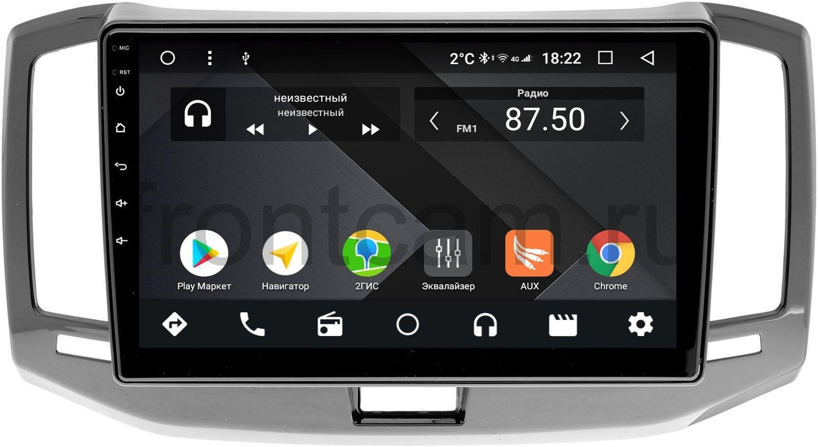 Штатная магнитола Wide Media CF10-1128PM-4/64 для Chery Bonus 3 (A19) 2014-2017 на Android 9.1 (TS9, DSP, 4G SIM, 4/64GB) (+ Камера заднего вида в подарок!)