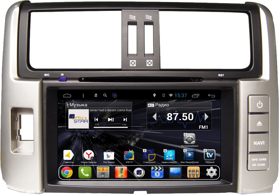 Штатная магнитола DayStar DS-7041HD Toyota Prado 150 ANDROID 8.1.0 (8 ядер, 2Gb ОЗУ, 32Gb памяти) pipo w4s dual boot 8 inch 2gb 32gb windows8 1