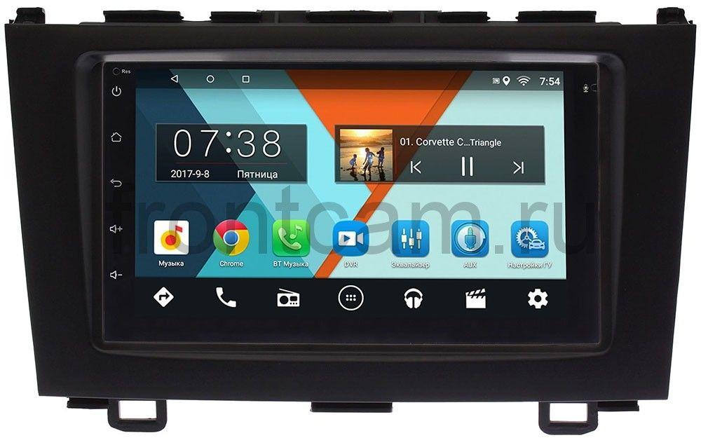 Штатная магнитола Honda CR-V III 2007-2012 Wide Media MT7001-RP-HNCRB-45 на Android 7.1.1Wide Media<br>MT – самая доступная линейка этого бренда, но мы постарались учесть пожелания наших клиентов и сделали, пожалуй, лучший продукт среди бюджетных моделей других брендов.