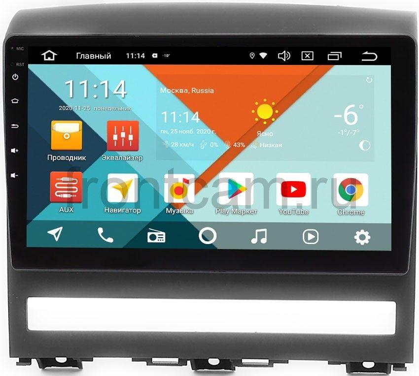 Штатная магнитола Fiat Albea 2005-2012 Wide Media KS9266QM-2/32 DSP CarPlay 4G-SIM на Android 10 (+ Камера заднего вида в подарок!)