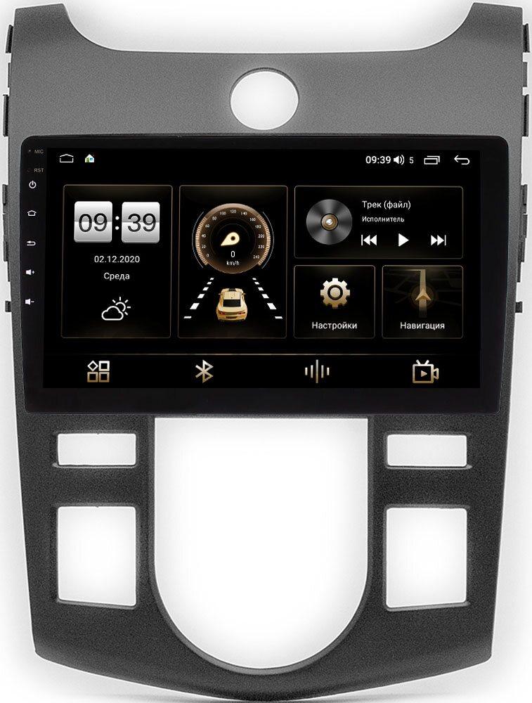 Штатная магнитола Kia Cerato II 2009-2013 (черный) LeTrun 4196-9-413 для авто с климатом (тип 1) на Android 10 (6/128, DSP, QLed) С оптическим выходом (+ Камера заднего вида в подарок!)