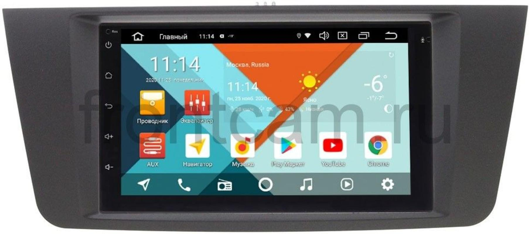 Магнитола в штатное место 2 din Geely Emgrand X7 Wide Media KS7001QR-3/32-RP-GLGX7-97 на Android 10 (DSP CarPlay 4G-SIM) (+ Камера заднего вида в подарок!)