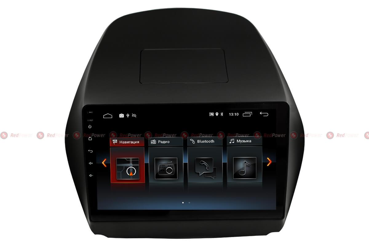 цена на Автомагнитола Redpower 30047 IPS Hyundai ix35 (до 2016г) Android 8.1 (+ Камера заднего вида в подарок!)