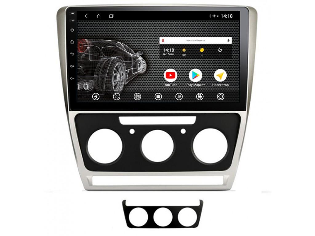 Головное устройство vomi ST2748-T3 для Skoda Octavia A5 2010-2013 (+ Камера заднего вида в подарок!)