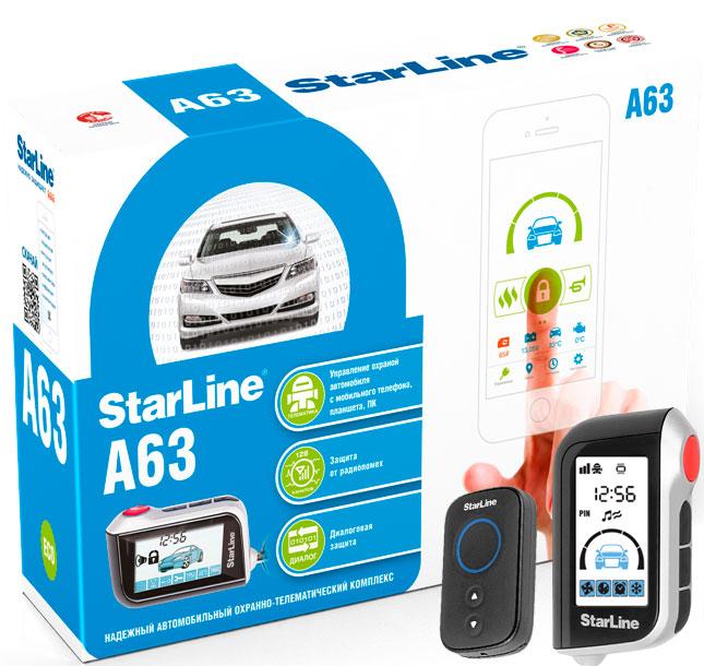 Автосигнализация StarLine A63 цены онлайн
