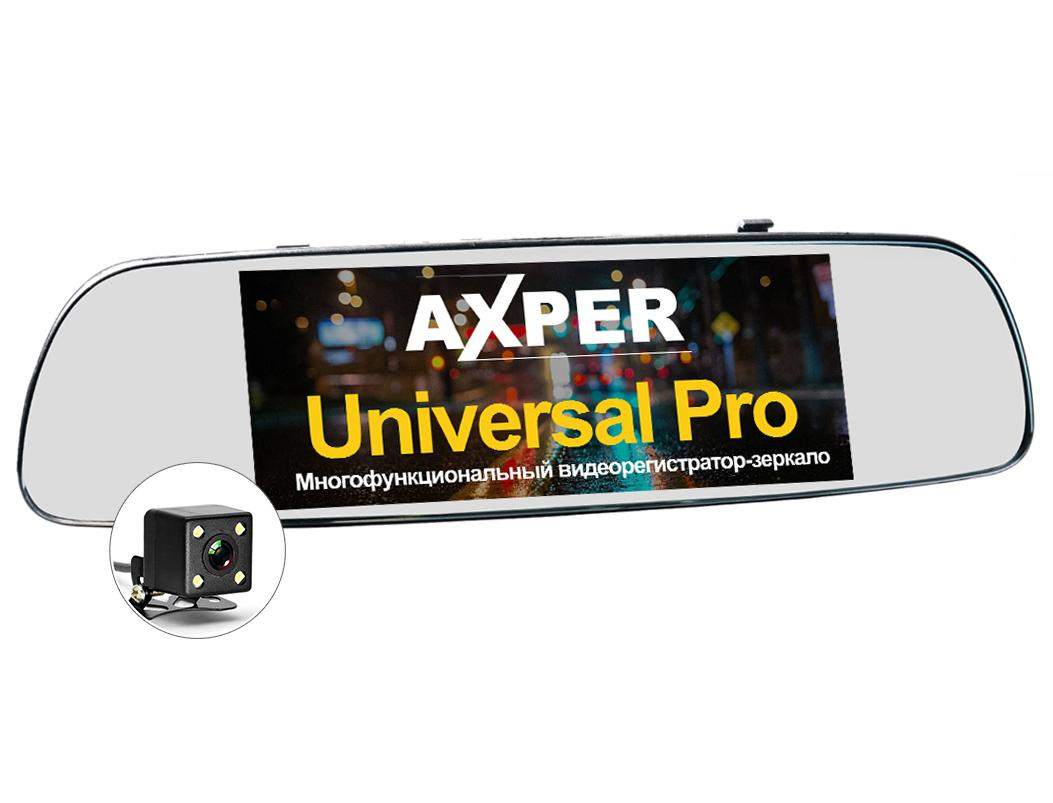 Видеорегистратор AXPER Universal Pro (+ Разветвитель в подарок!) зеркало заднего вида recxon autosmart gps глонасс android разветвитель в подарок