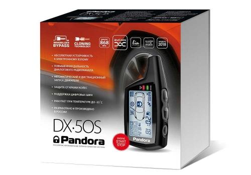 Автосигнализация Pandora DX-50S сигнализация pandora lx 3030