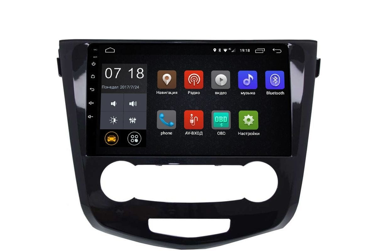 Штатная магнитола Nissan Qashqai II, X-Trail III (T32) 2015-2019 LeTrun 2634 Android 6.0.1 10 дюймов (4G LTE 2GB) (+ Камера заднего вида в подарок!)