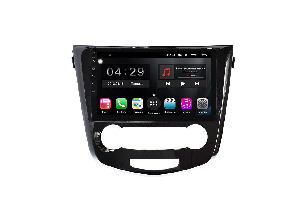 Штатная магнитола FarCar s200+ для NISSAN Qashqai 2014+, X-Trail 2014+ на Android 8.0.1 (A665R) for nissan qashqai x trail murano altima paladin new brand luxury soft pu leather car seat cover front
