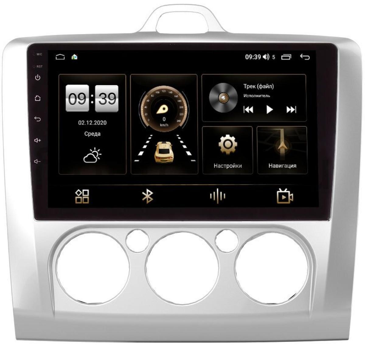 Штатная магнитола LeTrun 4196-9157 для Ford Focus 2005-2011 с печкой на Android 10 (6/128, DSP, QLed) С оптическим выходом (+ Камера заднего вида в подарок!)