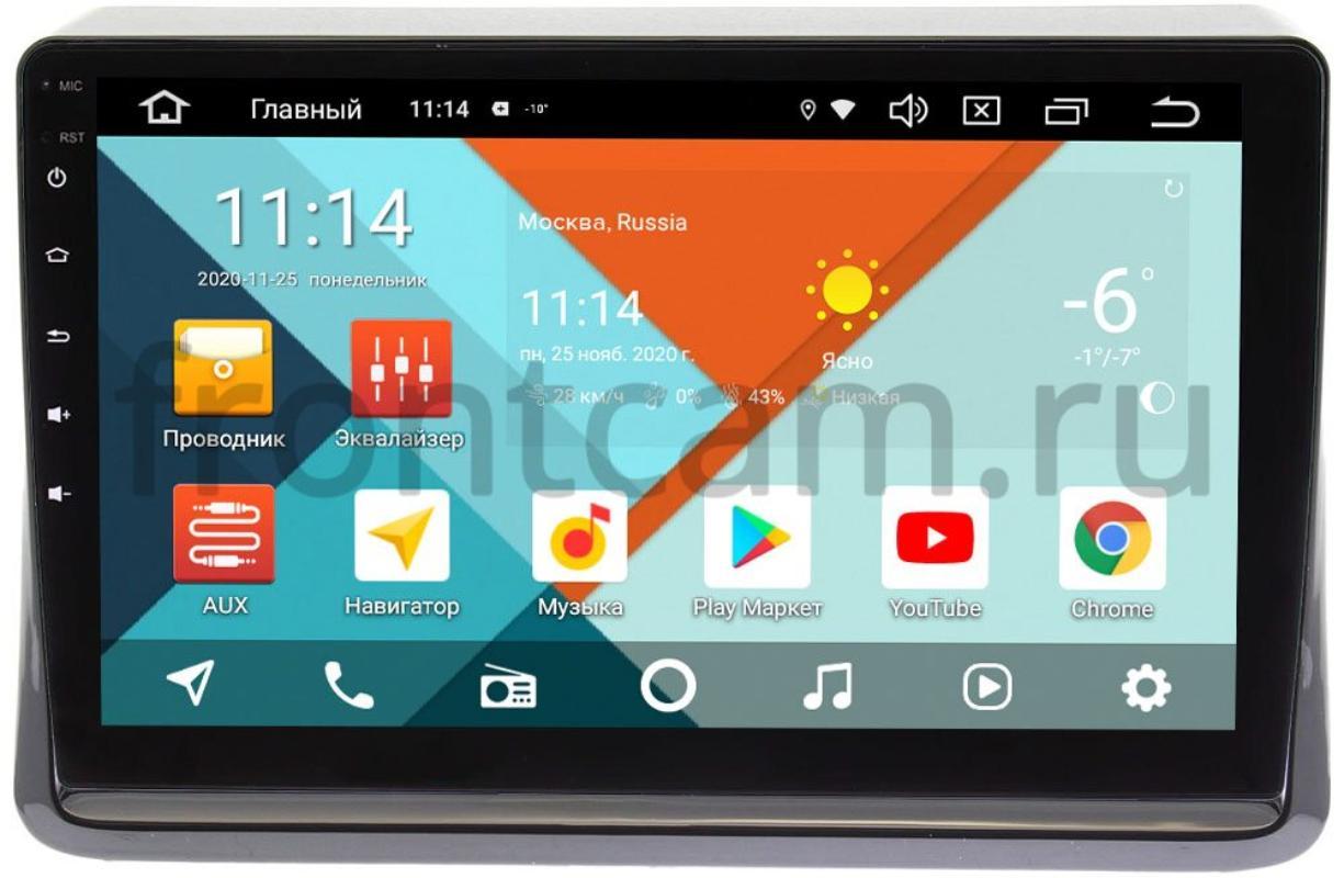 Штатная магнитола Toyota Esquire, Noah III (R80), Voxy III (R80) 2014-2021 Wide Media KS10-197QR-3/32 DSP CarPlay 4G-SIM на Android 10 (API 29) (+ Камера заднего вида в подарок!)