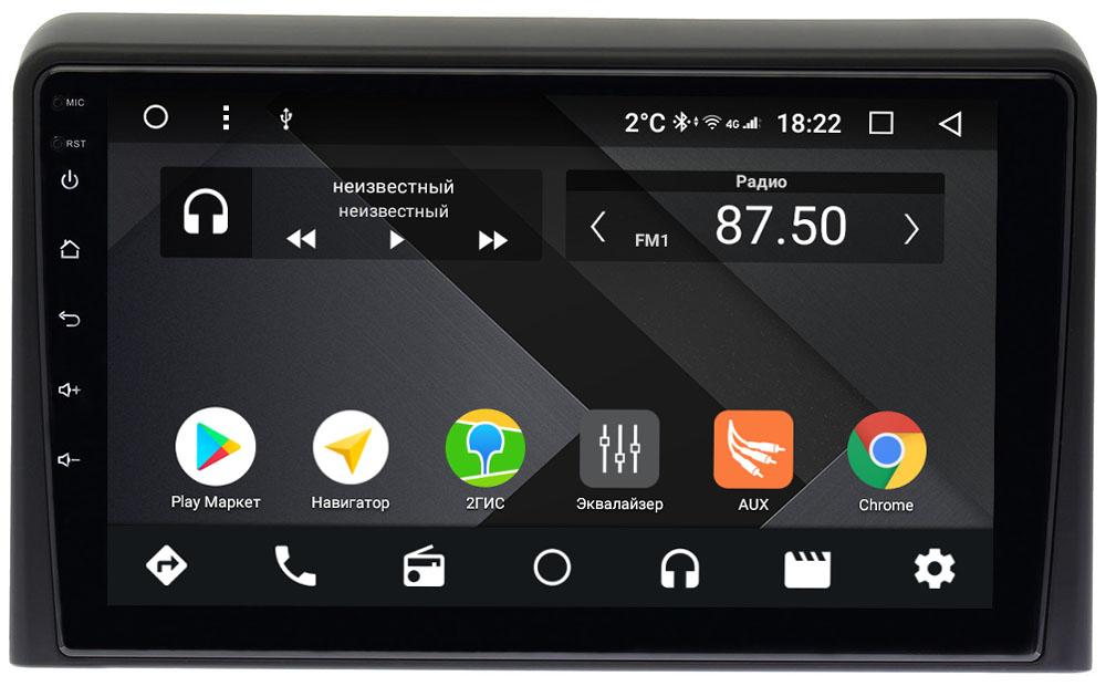 Штатная магнитола Hyundai Sonata VII (LF) 2017-2019 Wide Media CF9079-OM-4/64 на Android 9.1 (TS9, DSP, 4G SIM, 4/64GB) (+ Камера заднего вида в подарок!)