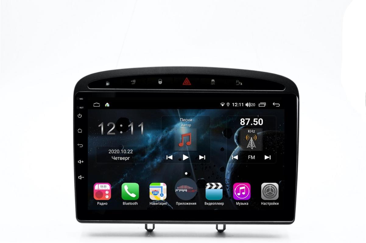 Штатная магнитола FarCar s400 для Peugeot 308/408 на Android (H083R) (+ Камера заднего вида в подарок!)