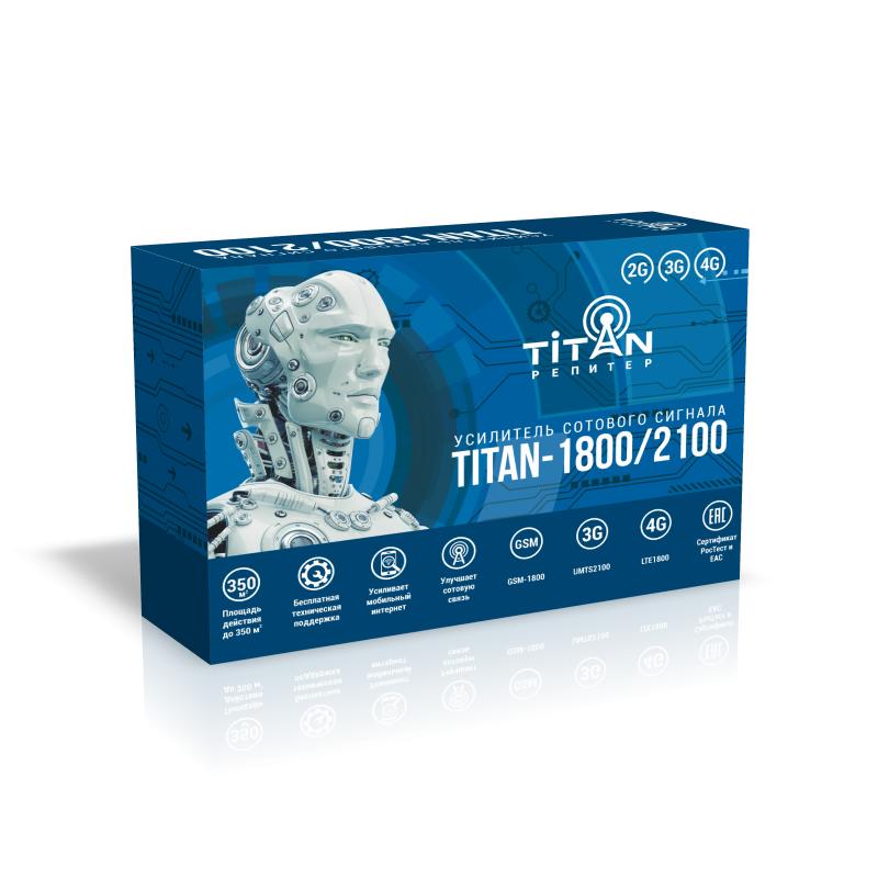 Усилитель сигнала сотовой связи (репитер) Titan-1800/2100 репитер titan 2100