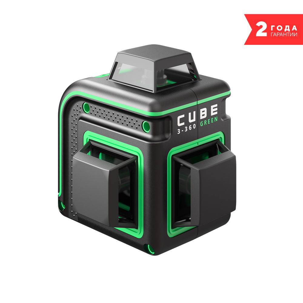цена Лазерный уровень ADA CUBE 3-360 GREEN BASIC EDITION онлайн в 2017 году