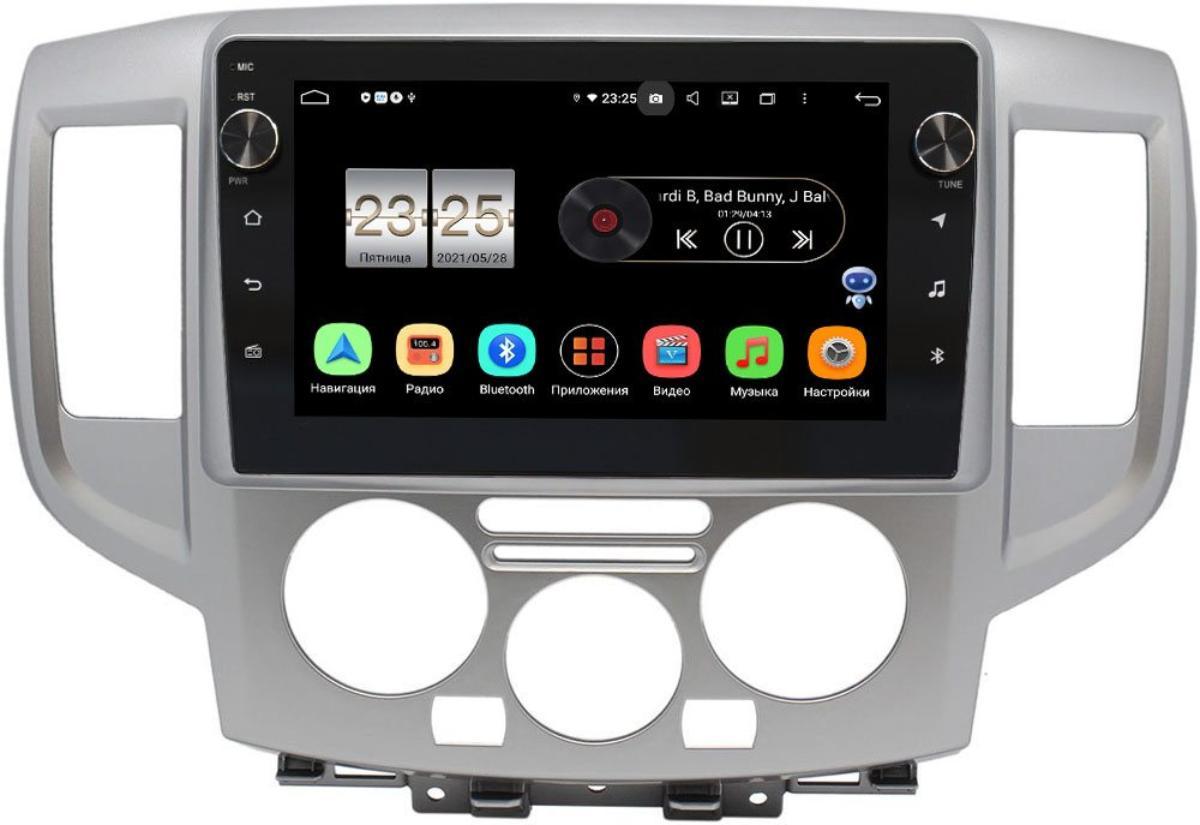 Штатная магнитола Nissan NV200 2009-2021 LeTrun BPX409-251 на Android 10 (4/32, DSP, IPS, с голосовым ассистентом, с крутилками) (+ Камера заднего вида в подарок!)