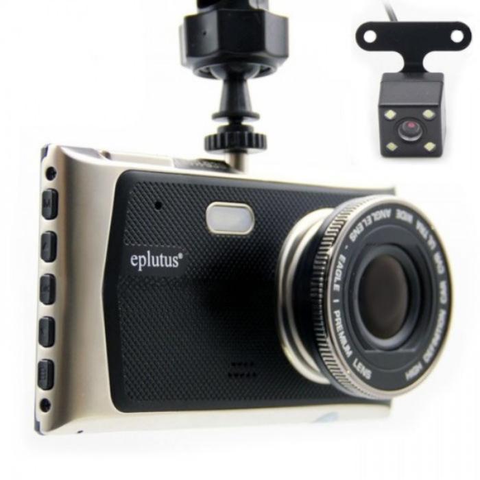 Видеорегистратор с 2-мя камерами Eplutus DVR-939 (+ Разветвитель в подарок!)