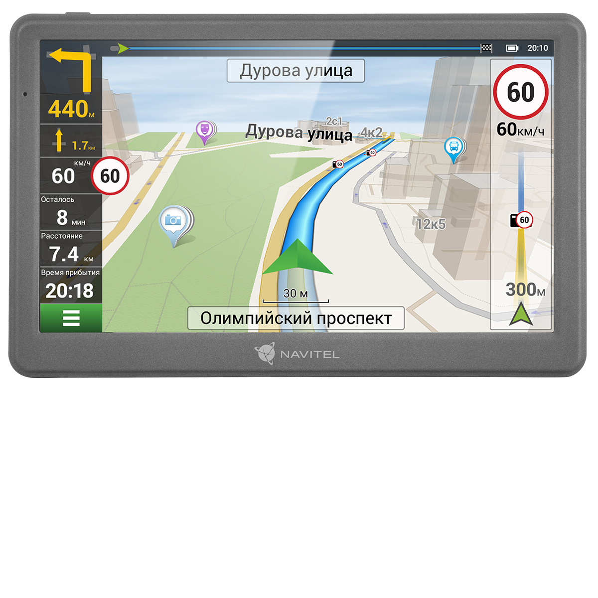 Спутниковый GPS навигатор Navitel E700 (+ Разветвитель в подарок!)