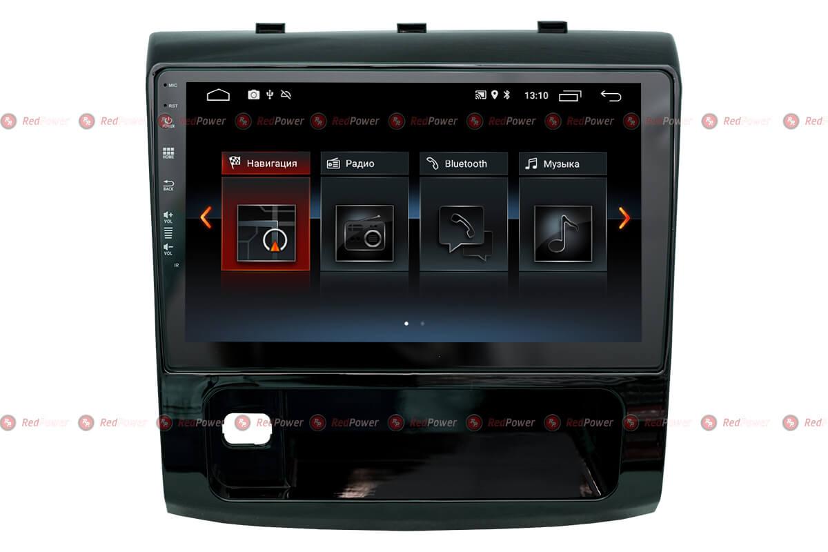 Автомагнитола Redpower 30261 IPS Haval H9 дорестайл (2014+) Android 8.1 (+ Камера заднего вида в подарок!)