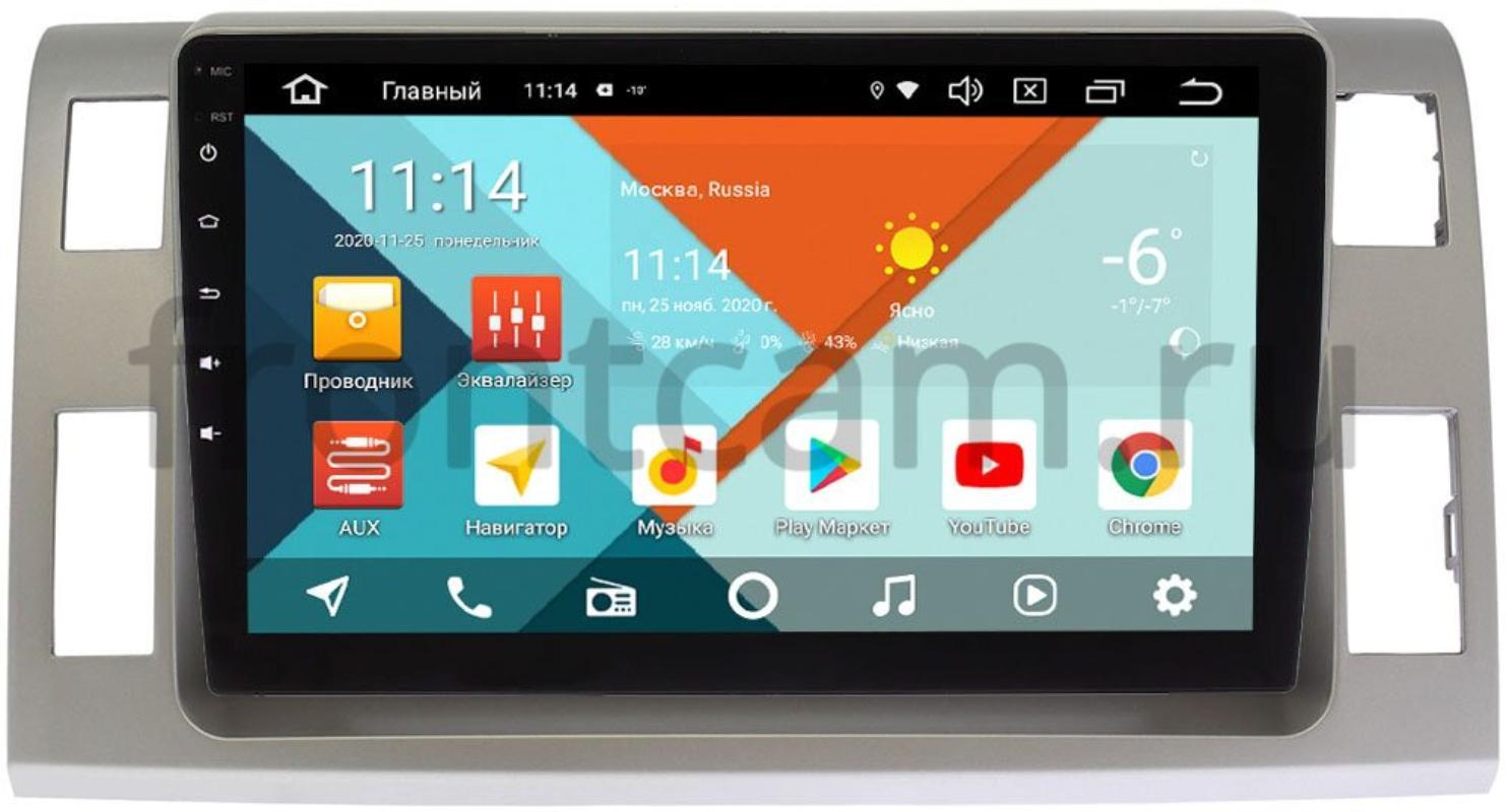 Штатная магнитола Wide Media KS1129QR-3/32 DSP CarPlay 4G-SIM для Toyota Estima III на Android 10 (+ Камера заднего вида в подарок!)