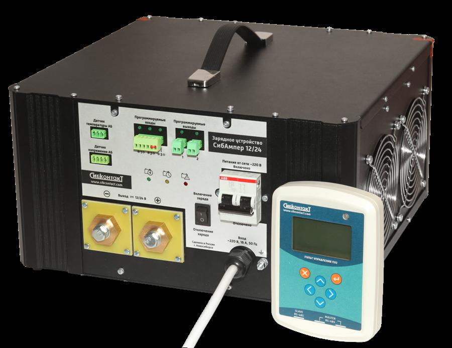 Универсальное мощное зарядное устройство СибАмпер 12/24 с П.У переплетное устройство высокой мощности 16 db 2