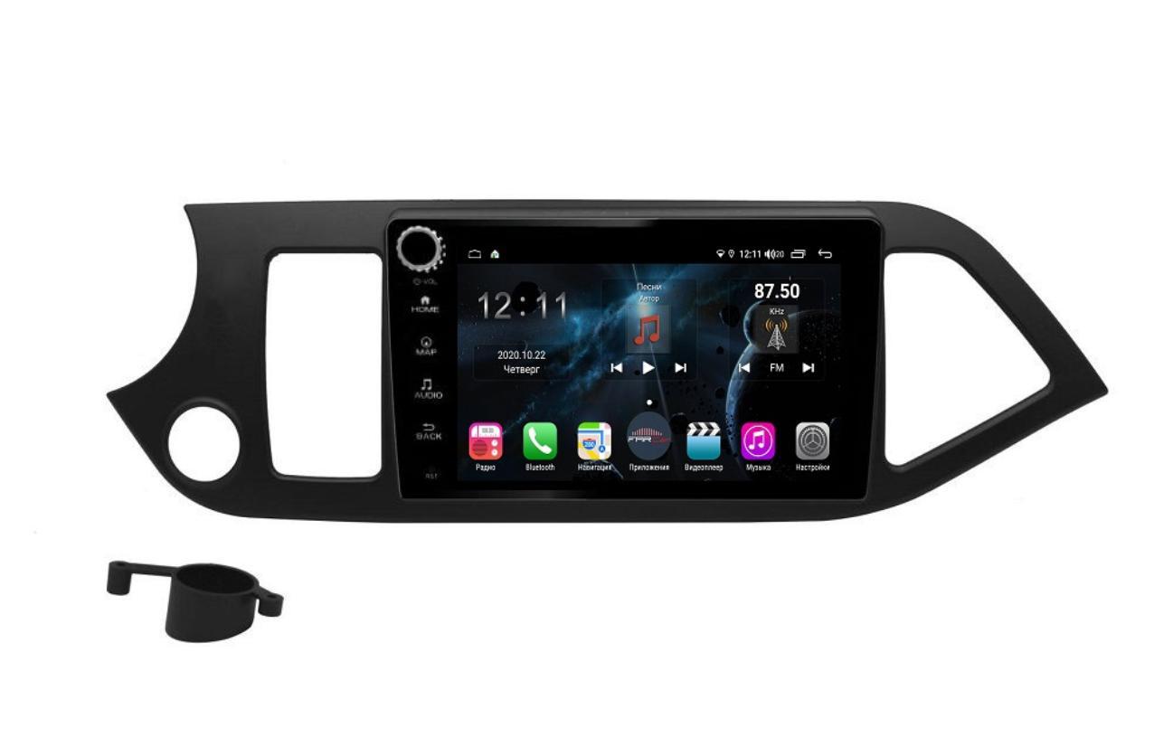 Штатная магнитола FarCar s400 для KIA Picanto на Android (H217RB) (+ Камера заднего вида в подарок!)