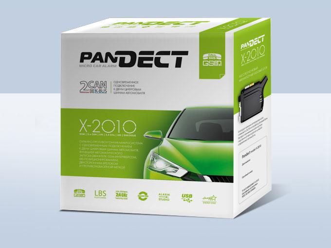 Автосигналиция Pandect X-2010