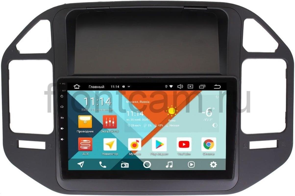 Штатная магнитола Mitsubishi Pajero III Wide Media KS9-266QR-3/32 DSP CarPlay 4G-SIM на Android 10 (+ Камера заднего вида в подарок!)