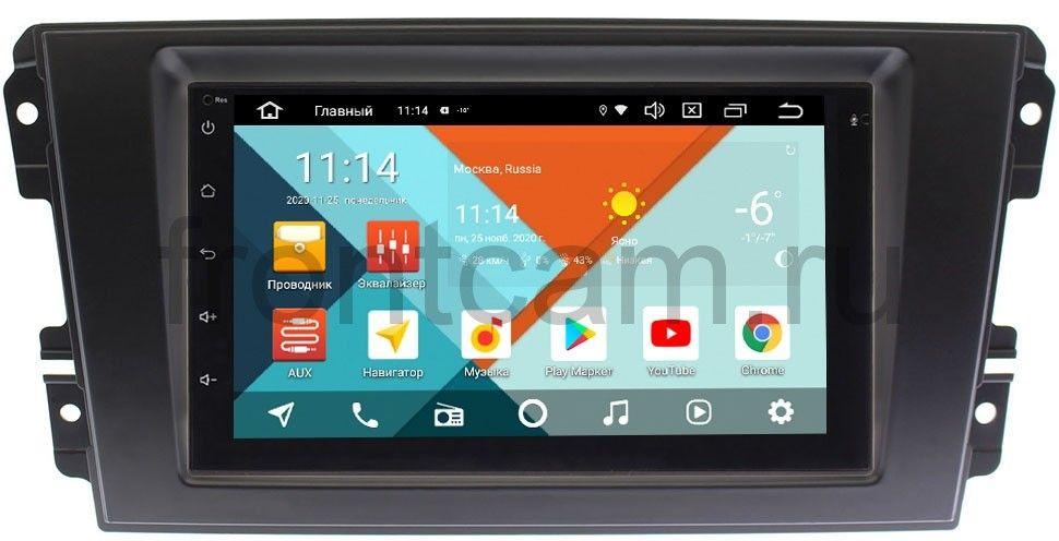 Магнитола в штатное место 2 din Datsun On-Do, Mi-Do 2014-2019 Wide Media MT7001PK-2/16-RP-DTOD-95 на Android 9.1 (DSP 3G-SIM) (+ Камера заднего вида в подарок!)
