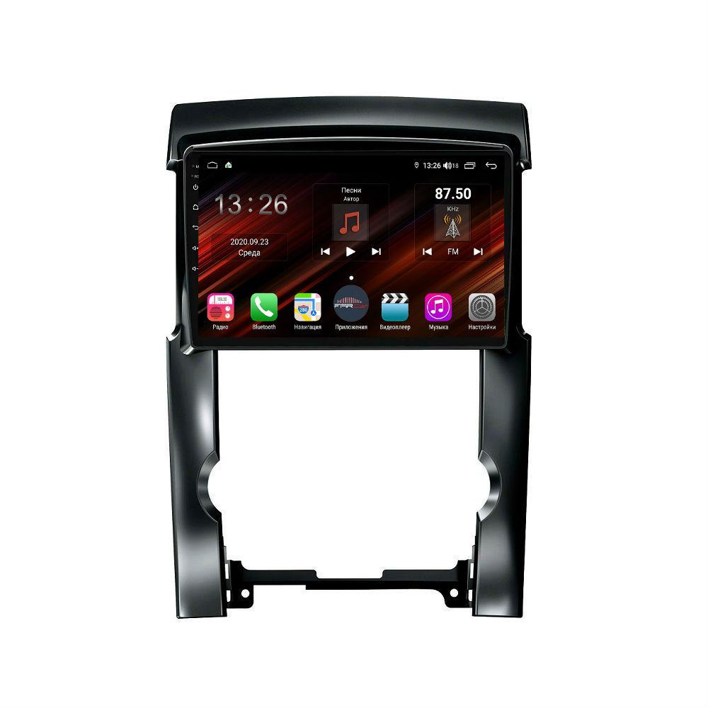 Штатная магнитола FarCar s400 Super HD для KIA Sorento на Android (XH041R) (+ Камера заднего вида в подарок!)