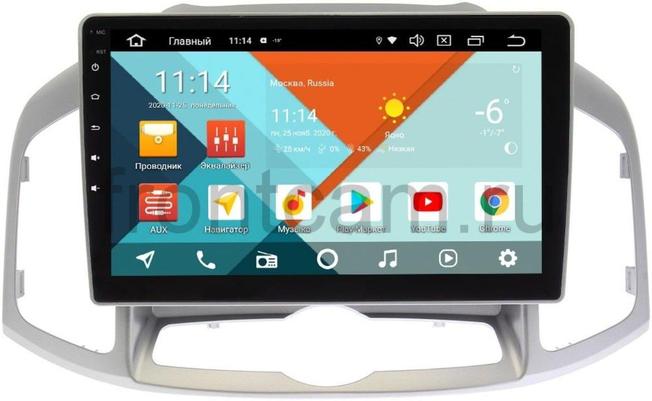 Штатная магнитола Chevrolet Captiva I 2011-2015 Wide Media KS10-996QR-3/32 DSP CarPlay 4G-SIM на Android 10 (+ Камера заднего вида в подарок!)