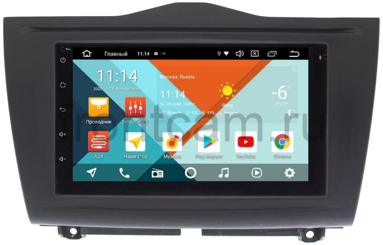 Магнитола для Lada Granta FL I Wide Media KS7001QR-3/32-RP-LDGRFL-75 на Android 10 (DSP CarPlay 4G-SIM) (+ Камера заднего вида в подарок!)
