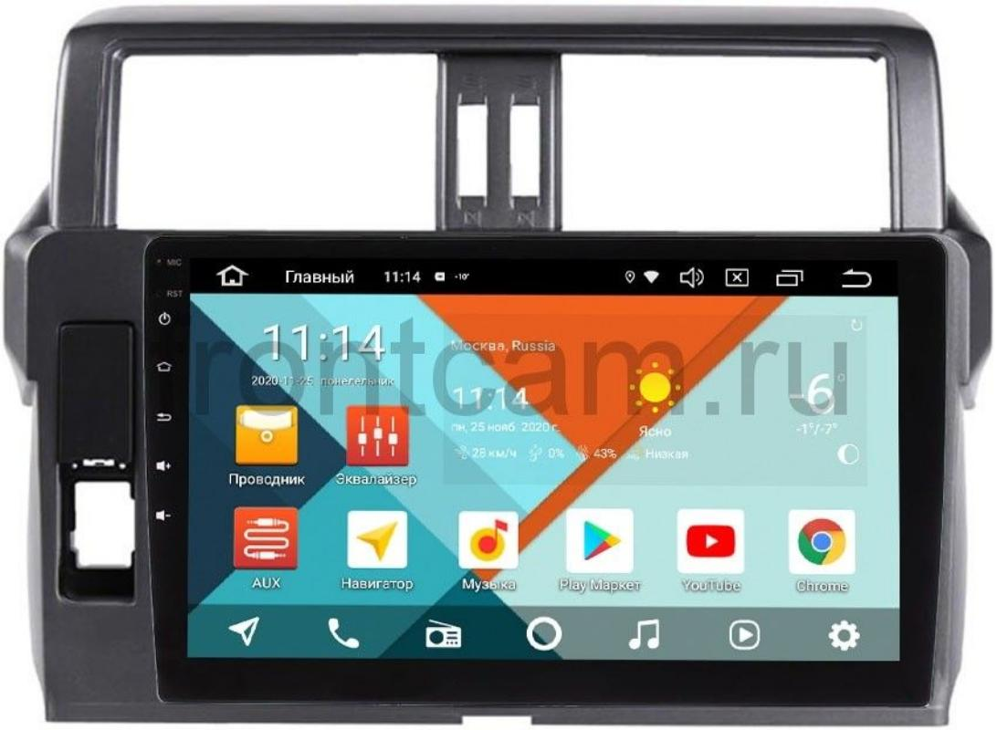 Штатная магнитола Toyota Land Cruiser Prado 150 2013-2017 (темно-серая) Wide Media KS1998QM-2/32 DSP CarPlay 4G-SIM на Android 10 (для авто без 4 камер) (+ Камера заднего вида в подарок!)