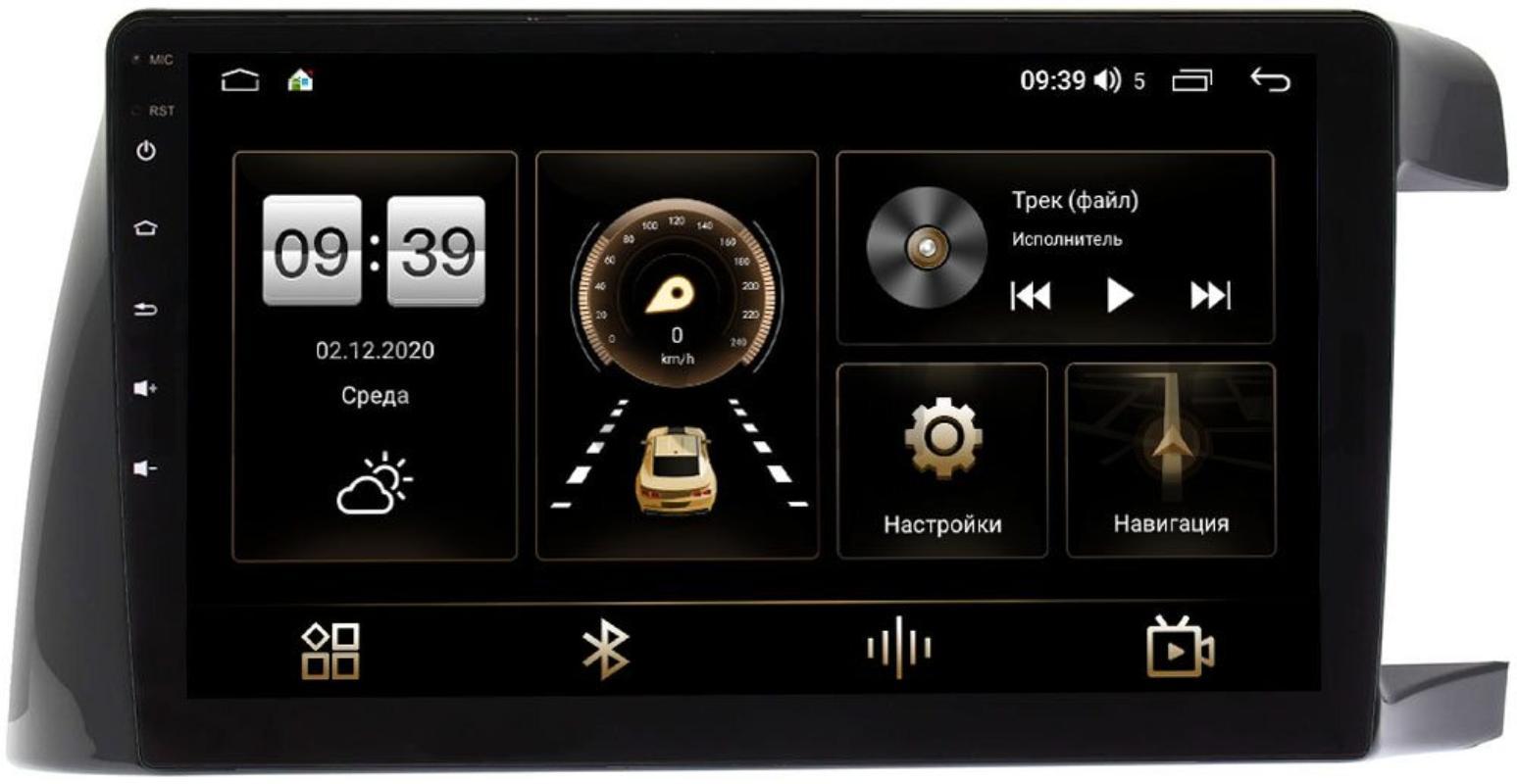 Штатная магнитола Toyota Wish I 2003-2009 (Тип 2) LeTrun 4165-10-TO383T на Android 10 (4G-SIM, 3/32, DSP, QLed) (+ Камера заднего вида в подарок!)