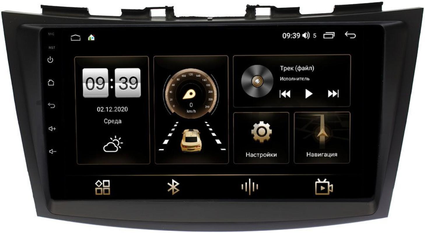 Штатная магнитола Suzuki Swift IV 2011-2017 LeTrun 4166-9102 на Android 10 (4G-SIM, 3/32, DSP, QLed) (+ Камера заднего вида в подарок!)