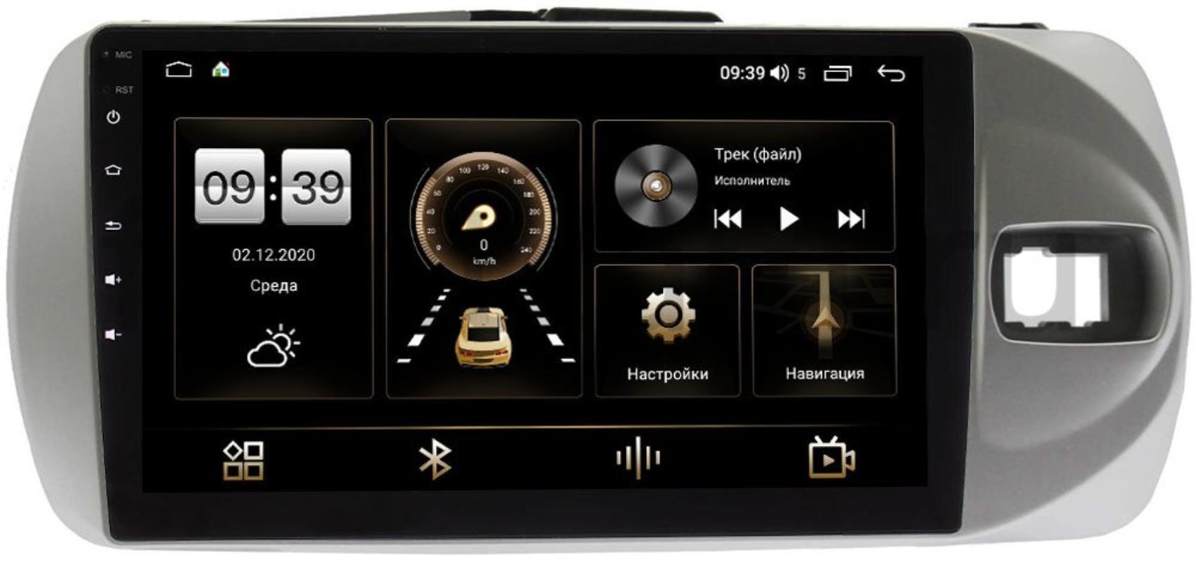 Штатная магнитола LeTrun 4166-9-772 для Toyota Vitz III (XP130) 2014-2019 на Android 10 (4G-SIM, 3/32, DSP, QLed) (+ Камера заднего вида в подарок!)