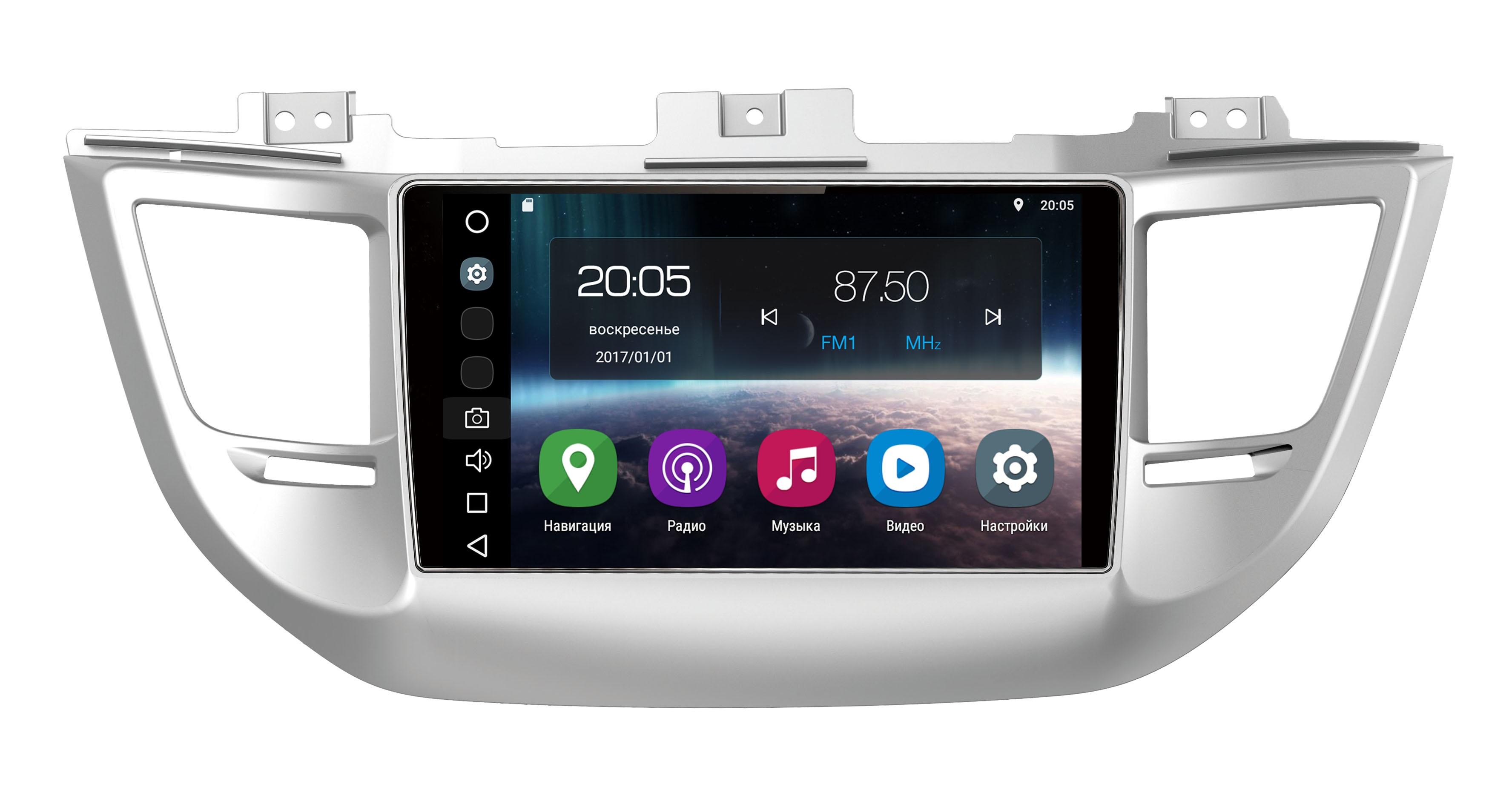 Штатная магнитола FarCar s200 для Hyundai Tucson на Android (V546R-DSP)