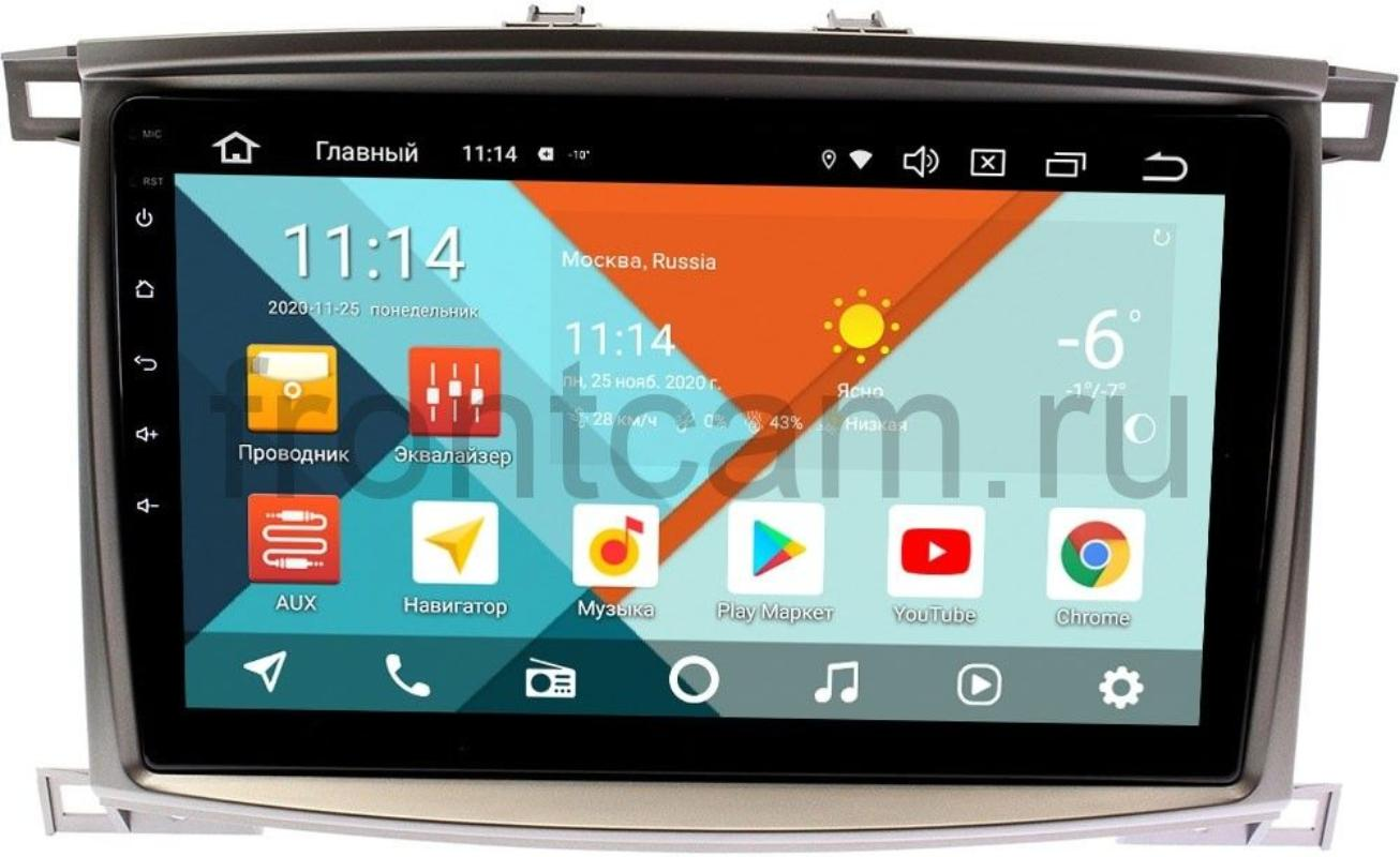 Штатная магнитола Lexus LX II 470 2003-2007 Wide Media KS1098QM-2/32 DSP CarPlay 4G-SIM Android 10 (+ Камера заднего вида в подарок!)
