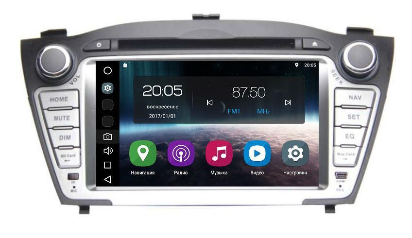 Штатная магнитола FarCar s200 для Hyundai ix35 на Android (V361) штатная магнитола farcar s200 для chevrolet captiva 2012 на android v109